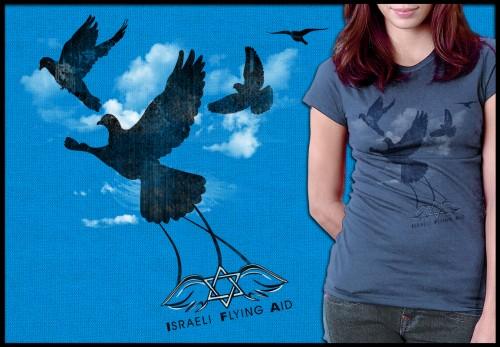 Israeli Flying Aid